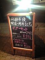 s-CA390429.jpg