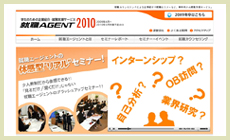 idx_sag10_img.jpg