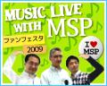 msp_ban_120x96.png
