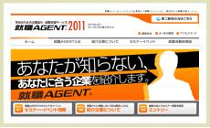 2011サイト画像.jpg