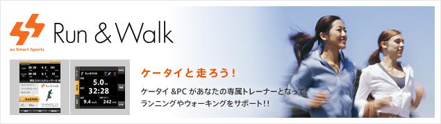 p_index_image_01.jpg